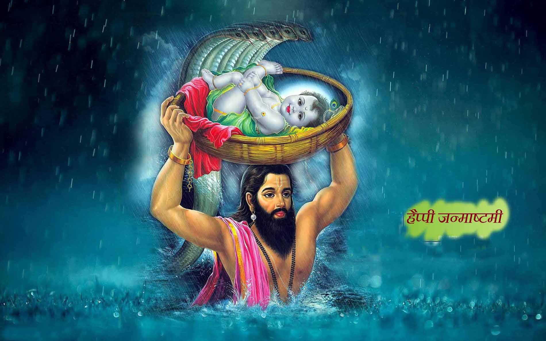 Stupendous-Happy-Krishna-Janmashtami-Messages-Wishes-Greetings-to-celebrate-the-Festival-6
